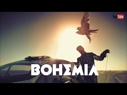 DEEWANA - 2 (New Version) Bohemia • (Official Song) • Latest New • Punjabi Songs • 2018
