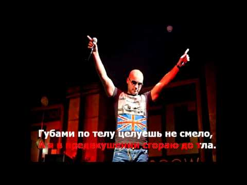 Черкасов Андрей - Губами по телу