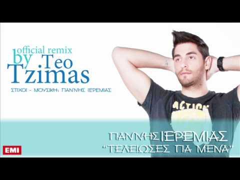 Giannis Ieremias - Teleioses Gia Mena [Teo Tzimas Official Remix]