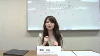 前田りお動画[1]