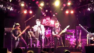 Watch Loudness Loving Maid video