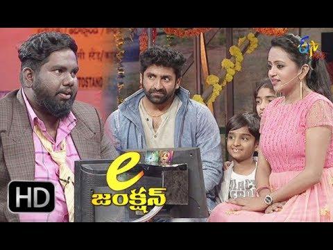 E Junction   Sekhar Master Viva Harsha & Suma Performance   7th August 2017   ETV Plus thumbnail