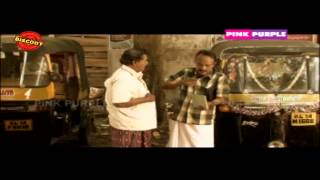 Swapna Sanchari - Njan Sanchari Malayalam Movie Comedy Scene Machan And  Varghese Baiju