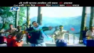 Bolto Loke   Full Song Bangla New Movie Koti Takar Prem HD S