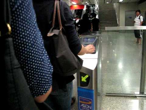 Going through Bangkok MRT faregate