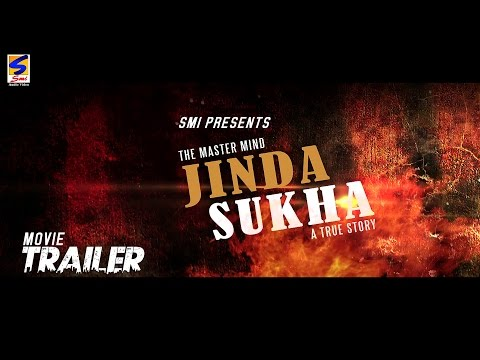 New Punjabi Movie Theatrical ( Official ) TRAILERS  2015 | The Mastermind - Jinda Sukha Real Story