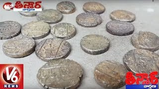 Ancient Silver Coins Found In Field | Warangal | Teenmaar News