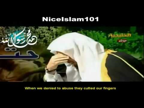 irani  agents in iraq  rape a muslim women  in a iraqi jail