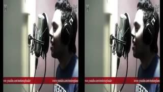 Bangla Song Bazi By Belal Khan Studio Recording
