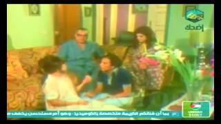 مسلسل كيف تخسر مليون جنيه   الحلقة 12   عادل امام
