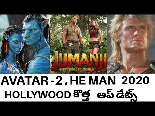 HOLLYWOOD MOVIES NEW UPDATES AVATAR 2 JUMANJI 3 HE MAN AFTER END GAME MOVIES UPDATES IN TELUGU thumbnail