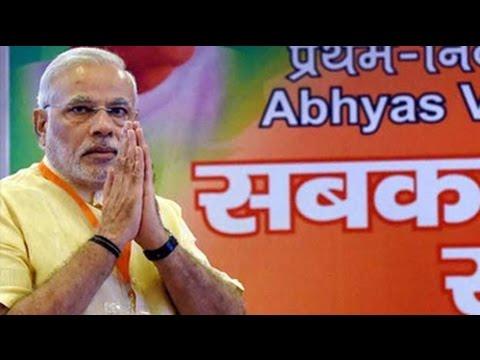 'Don't cross Laxman Rekha': PM Modi's warning to BJP lawmakers