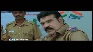 Adra Machan Visilu Full Movie Part 2