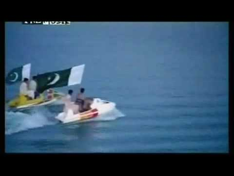 Pakistan National Song Yeh Watan Tumara Hai video