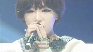 Cleansing Cream (English Cover) [teaser]