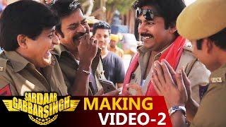 Sardaar Gabbar Singh Making Video - 2    Power Star Pawan Kalyan   