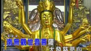 Cantonese Buddha song  Video1