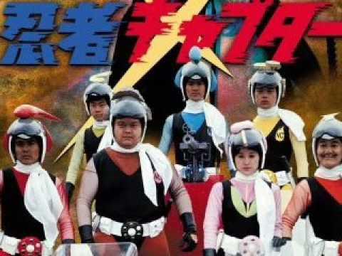 Animetal - Tatakae Ninja Captor