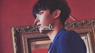 SEOKMIN | smile