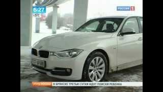 2012 BMW 3 Series (F30) шестого поколения / Тест-драйв