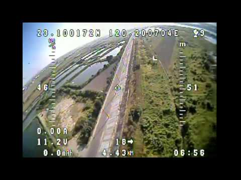 QUADCOPTER LONG RANGE FPV RC 5km