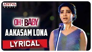 Aakasam Lona Lyrical || Oh Baby Songs || Samantha Akkineni, Adivi Sesh || Mickey J Meyer