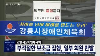 주요뉴스(1/17, 목)
