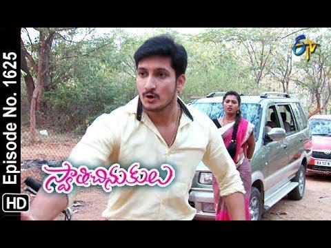 Swathi Chinukulu | 16th November 2018 | Full Episode No 1625 | ETV Telugu