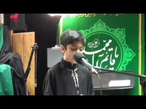 Khiyal-e-Fatima : Recited by Nirvan at IABAT 11092013