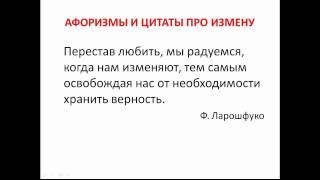 u0412u0441u0451 u043e u0410u0444u043eu0440u0438u0437u043cu044b u043fu0440u043e u0438u0437u043cu0435u043du044b citatysu.