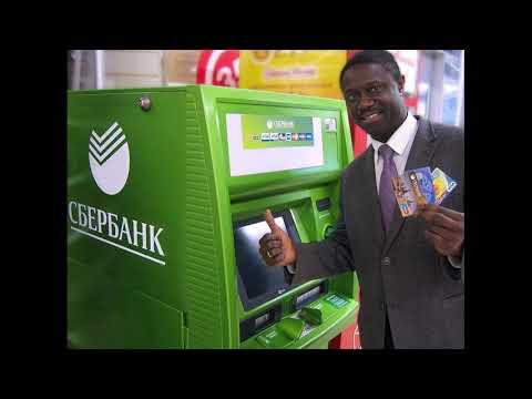 Банки Сбербанк Тинькофф переводы до 1000рублей  грозят клиентам блокировкой за необоснованные