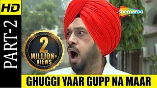 Ghuggi Yaar Gupp Na Maar Part 2 - Gurpreet Ghuggi - New Punjabi Comedy Movie - HD Movie 2018