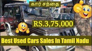 BEST USED LOW BUDET CARS SALES IN TAMIL NADU | WINNER CARS |