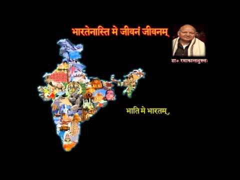 9th-14_1 भारतेनास्ति मे जीवनं CBSE Manika 9th Bhaag-1