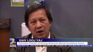 3HMONGTV NEWS: Hmong American Mutual Assistance Assoc. receives grant to provide mental health.
