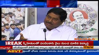 Dharmana Prasada Rao Controversial Comments On Chandrababu over Collectors Meeting
