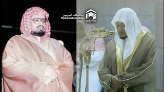 Amazing! The EXACT SAME Recitation after 35 YEARS!!