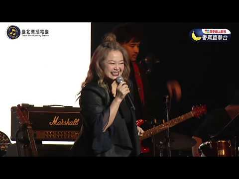 台灣-20171220-2017經典民歌之夜