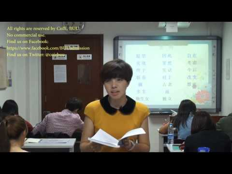 A Chinese language class in College of International Education, Beijing Union University