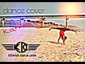 Kamariya STREE Dance Cover Swati Singh Choreography Bye Killwish Dance Crew Sidhi M P mp3