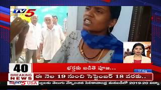 Superfast News | 10 Minutes 50 News | 17th August 2019 | TV5 News