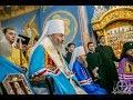 Наречение новых епископов УПЦ