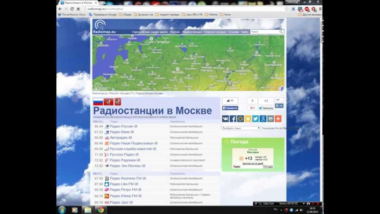 как установить свою музыку в Euro truck simulator 2 Видео на Запорожском портале