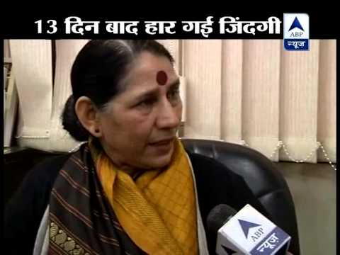 Krishna Tirath expresses sorrow, says we have to bring social changes