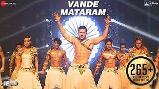 Vande Mataram Full Video | Disney