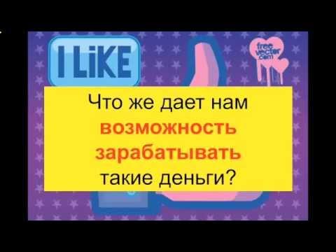 Facebook Терминатор  От 2 000 рублей в день