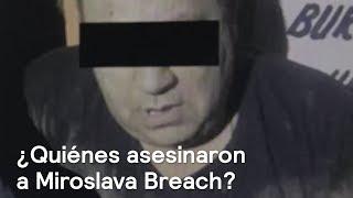 """""""El Larry"""", presunto autor intelectual del asesinato de Miroslava Breach - Despierta con Loret"""