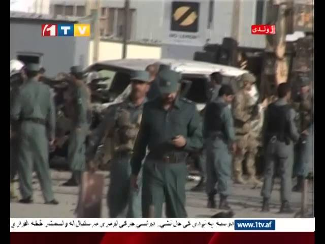 1TV Afghanistan Farsi News 15.10.2014 ?????? ?????