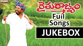 Rythu Rajyam Telugu Movie Songs Jukebox || R.Narayana Murthy, Kalpana
