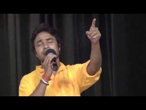 Ganga Ki Kasam, Yamuna Ki Kasam    Song by Sonu Kumar on 5th Sept , 2013